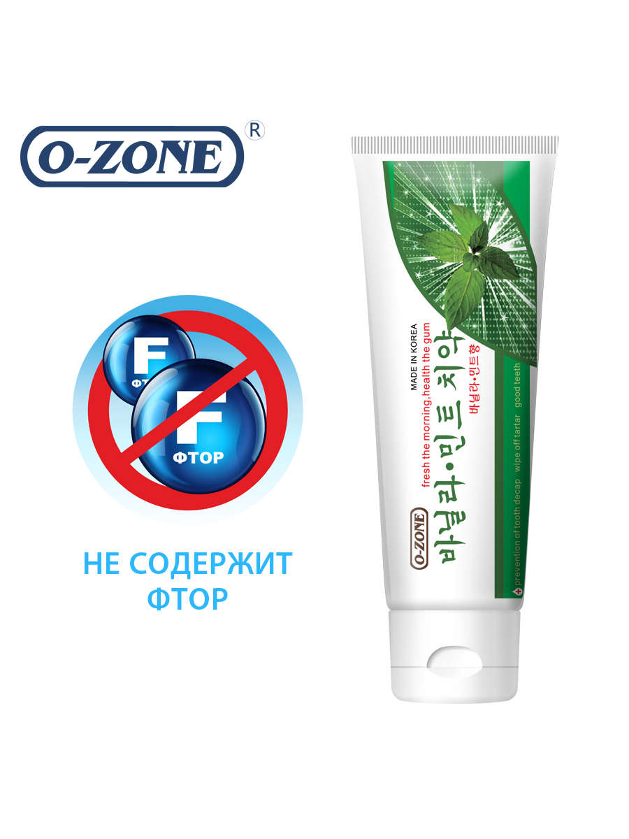 O-ZONE VANILLA MINT TOOTHPASTE​ O-ZONE Мята и ваниль